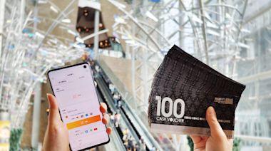 朗豪坊日日有獎 消費每滿HK$300即抽HK$10,000商場現金禮券