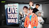 「Acer Day」首場線上音樂會 8月7日亞洲串連活力登場