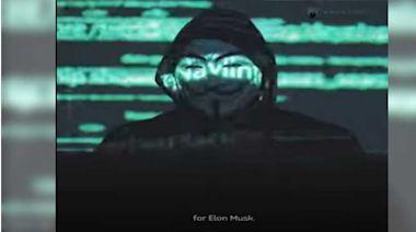 駭客組織匿名者叫板全球首富 匿名者:馬斯克操弄虛擬貨幣破壞平民希望