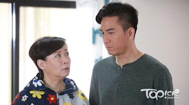 【寶寶大過天劇透】第8集劇情預告 美歡得知在山講大話憤然離家出走 - 香港經濟日報 - TOPick - 娛樂