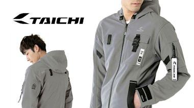 【Webike線上摩托車展】RSJ335 QUICK DRY 連帽防摔外套