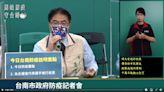 台南因應全運會 參賽隊職員提前施打疫苗