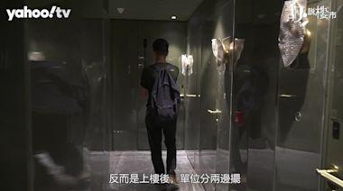 胡‧說樓市|瑧樺驗樓:393呎都間兩房?