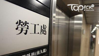 【求職空缺】勞工處旺角招聘會提供3400空缺 月薪最高達2.2萬元 - 香港經濟日報 - TOPick - 新聞 - 社會