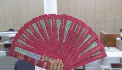 10月25日起紙本五倍券第二梯次預訂 第一梯10月21日前領券
