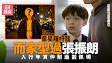 堅離地愛堅離地|童星羅梓龍三年後差異極大 18歲即變嫩版吳彥祖