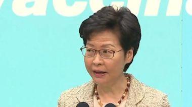 被問撕裂是變小還是變大 林鄭月娥:每一件工作也是為了香港的利益