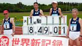 【話題】真爺們!日本 90歲男子 4x400m 接力 以 8:49.01 近 4分鐘打破世界紀錄!