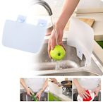 kiret 廚房水槽 附吸盤擋水板 超值3入-贈多用途隔熱蔬果刷