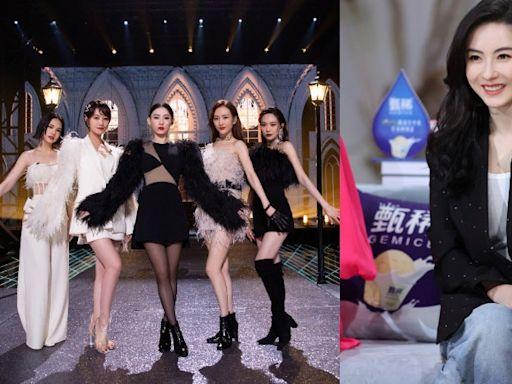 靠《姐姐》人氣急升 張栢芝認跳舞唔叻拒再參加唱跳節目