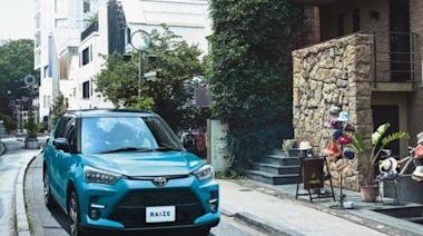 Toyota 小休旅 11 月推出小改款,預計搭載全新 Hybrid 動力! - 自由電子報汽車頻道