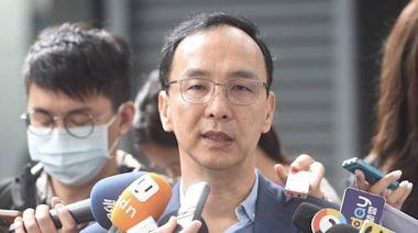 朱立倫:WHO應立即邀台灣加入WHA 不應政治考量