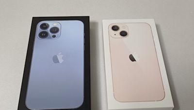 搶先開箱iPhone 13!來看天峰藍、粉紅新色有多美 瀏海真的變小片