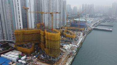 新盤動向|維港滙III加推39伙 折實均價2.62萬 | 蘋果日報