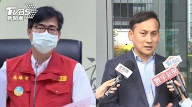 陳其邁怒轟新北疫調疏漏 議員嗆:若是綠縣市會指責?│TVBS新聞網