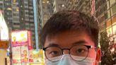 黃之鋒被單獨囚禁 懲教稱他肚內有異物 - winandmac.com