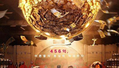 北韓也瘋《魷魚遊戲》!媒體劇評「弱肉強食=扼殺人性的南韓」 網看笑了:他們可以追劇?