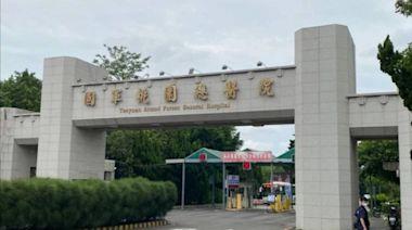 國軍桃園總醫院被爆打特權疫苗 院方:第一類施打對象