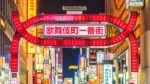 Columbia: dove trovare le occasioni nell'azionario giapponese