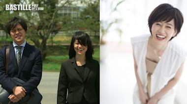 前夫被爆愛溝女團成員 前田敦子頻上節目講單親生活賺奶粉錢 | 娛圈事