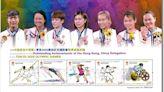 東京奧運|賀港將東奧佳績周四發售郵票 殘奧郵票12月發行已接受預訂 - 晴報 - 時事 - 要聞