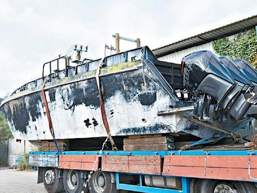 檢四鋼鐵走私艇14引擎 市值逾400萬 龍鼓灘搗隱蔽「大飛」基地