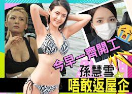 28歲李君妍家人確診新冠 《姊妹淘》急停錄