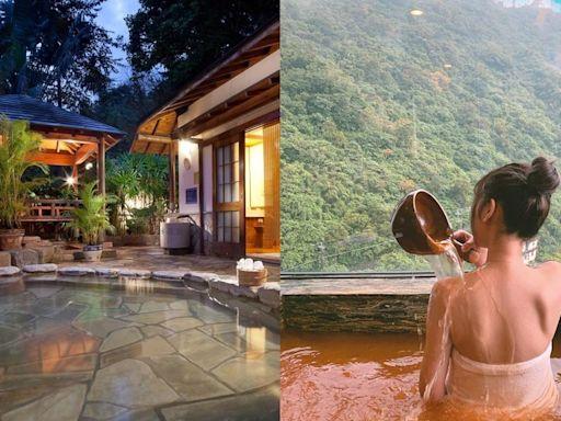 全台5大得獎認證的「溫泉飯店」!雨林裡泡美人湯、賞海天一色美景 - 玩咖Playing - 自由電子報