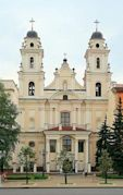 Cathedral of the Holy Name of Saint Virgin Mary
