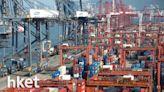 【航運股】中遠海運增持790萬股中遠海控 後續將增持10億至20億人幣 - 香港經濟日報 - 即時新聞頻道 - 即市財經 - 股市