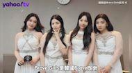 Brave Girls侑廷突然跳19禁舞蹈! 放送事件嚇壞其他成員