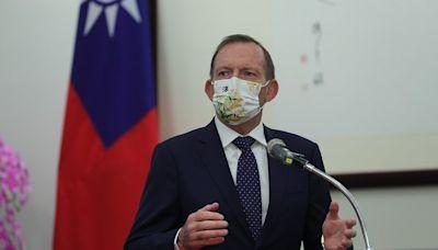 兩岸申請加入CPTPP 澳洲前總理挺台拒中共