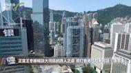 正當王冬勝暢談大灣區的誘人之處 渣打香港已在大灣區「落重本」