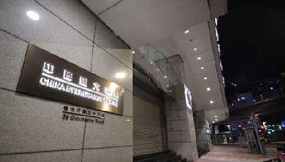 外電消息|越秀地產退出收購中國恒大中心