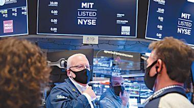 美股消息︱十年期債息跌至1.5厘 納期升45點 | 蘋果日報