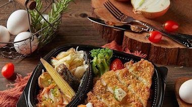 蛋白質滿滿的肉肉便當!90元就可開丼,台中肉肉先生配合外送平台在家吃起來~