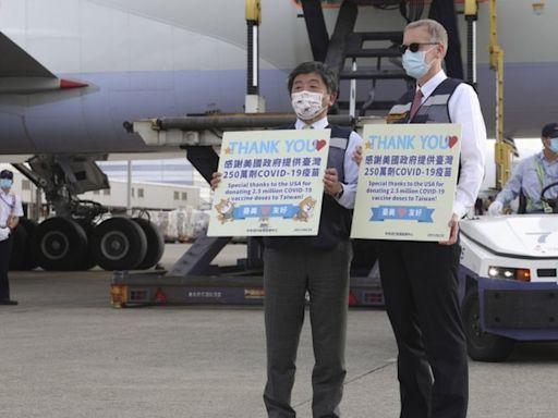 台灣疫情:美國捐贈250萬劑疫苗抵台 台灣感謝 中國批評