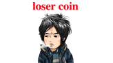 LoserSwap's LOWB Is Badge of Honor for Self-Deprecating Chinese Crypto Traders