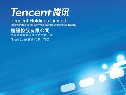 Naspers承諾視騰訊(00700.HK)為長線投資