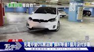 特斯拉Model X更新傳災情 當機.電池壞 車主:都19.20年出廠