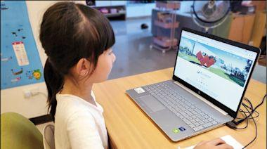 【藝術文化】博美館線上資源大放送 成遠端教學與親子學習寶庫