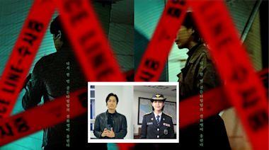 6月在tvN首播!宋承憲、李荷娜主演《Voice 4》海報公開「黃金時間組的電話再次響起」