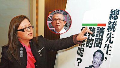 【貴婦耍弄名律師】天價律師費打到骨折 搞垮阿扁的她賴帳法界名人