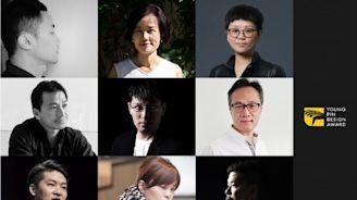 台灣「金點新秀設計獎」揭超強評審陣容!3月31日線上報名截止