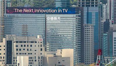 據報越秀地產放棄收購恒大香港總部大樓