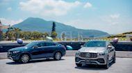 381萬起!奢華跑旅 Mercedes- Benz GLE Coupé |新車上市