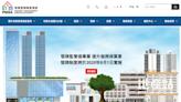 物管局《保障個人資料操守守則》明日刊憲 將隨即生效 - 香港經濟日報 - 地產站 - 地產新聞 - 其他地產新聞