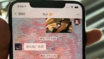 正宮不忍了!孟美岐爆當小三 曖昧《中國新說唱》製作人「對話流出」-娛樂-HiNet生活誌