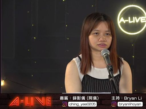 【亞洲小姐】薛影儀開Live唱歌超過8千人睇 網民:香港樂壇要等阿儀拯救