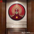 中式招財圓形玄關走廊過道裝飾畫豎版富貴孔雀裝飾畫入戶客廳掛畫 中秋節好禮 YTL